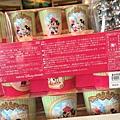 青醬一大利麵餅乾 3盒