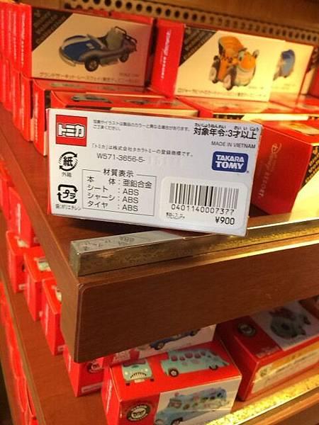基本上季節限定的 日幣1000 樂園賣的 900 外面也能買到的是 864
