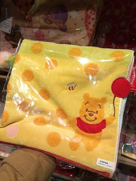 浴巾IMG_6163.JPG