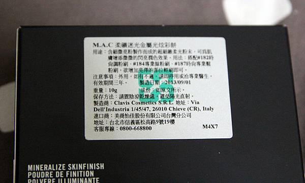 IMG_0040.JPG