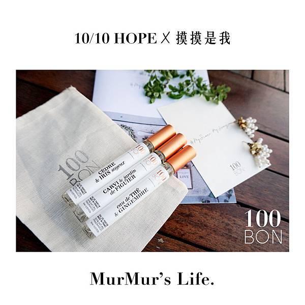 100bon-00-01.jpg