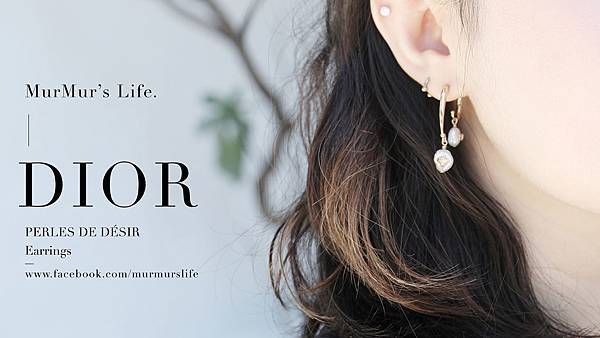77a2874efa 精品】珍珠控的珍珠飾品之旅:Dior PERLES DE DÉSIR 耳環@ 潮流、美妝 ...