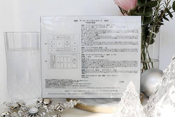 2R2A5431-1.jpg