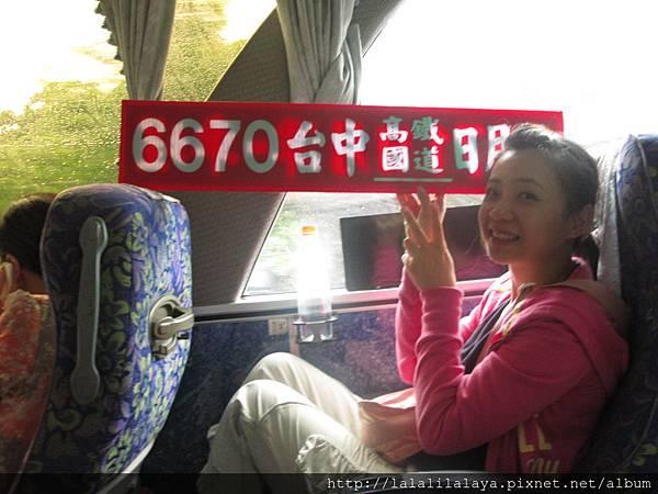 台灣好行 6670車次 車掌小姐 沈艾琳