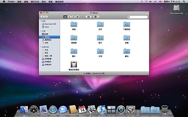 1024px-Leopard_Desktop