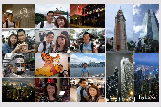 香港戰利品part2_17.jpg