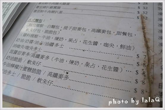 勝香園08.jpg