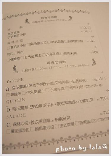 法米02.jpg