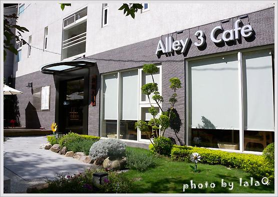 alloy_05.jpg