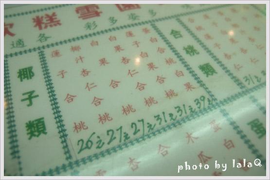 杏香09.jpg