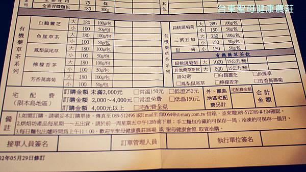 P1015253_副本.jpg