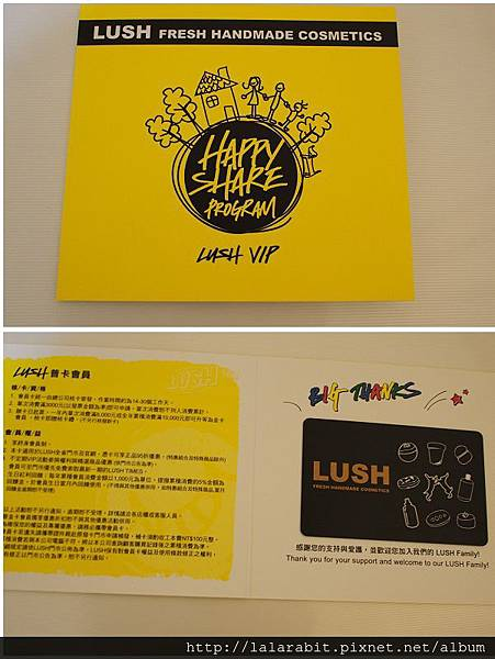 lush card