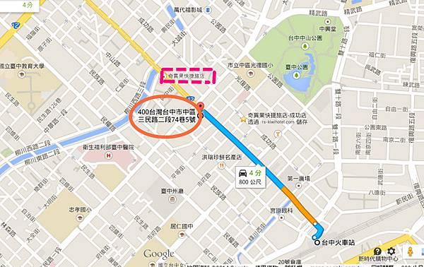 Google 地圖 (1)_副本