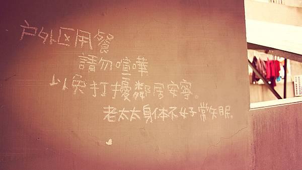 P1014821_副本.jpg