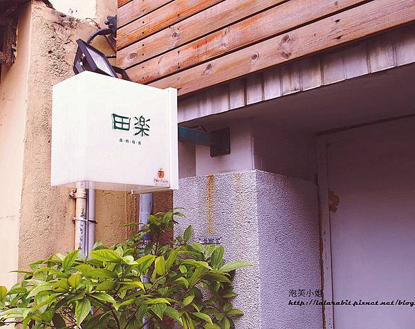 P1014825_副本.jpg