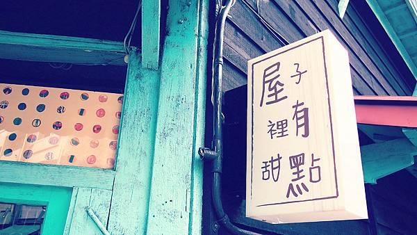 P1013733_副本.jpg