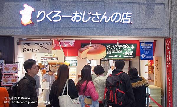 P1011474_副本.jpg