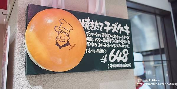 P1011586_副本.jpg