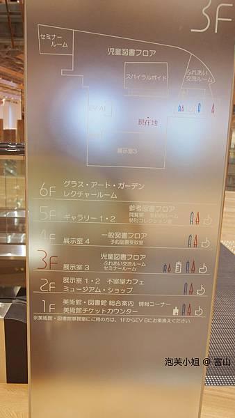 P1010171_副本.jpg