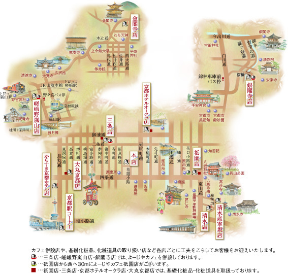 shop-map201604.jpg