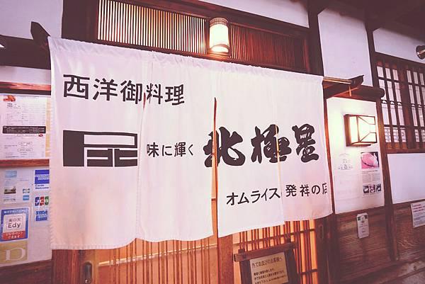 DSC01369_副本.jpg