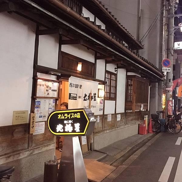 日本寫圖用_1045