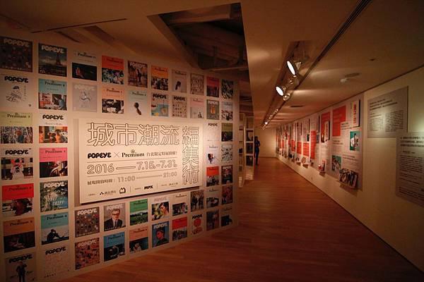 此次展覽以「城市潮流編集術」為主題,完整展示Magazine House 70周年的傳奇歷史。.jpg