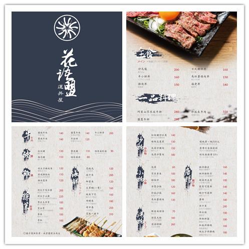DSC00674_副本_副本menu