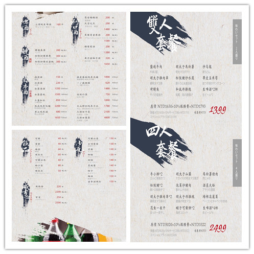 DSC00674_副本_副本menu1
