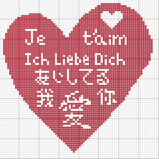 I love you 2.JPG