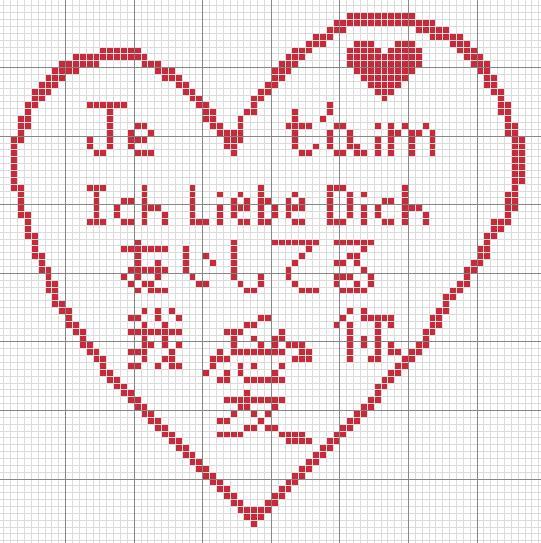 I love you 1.JPG
