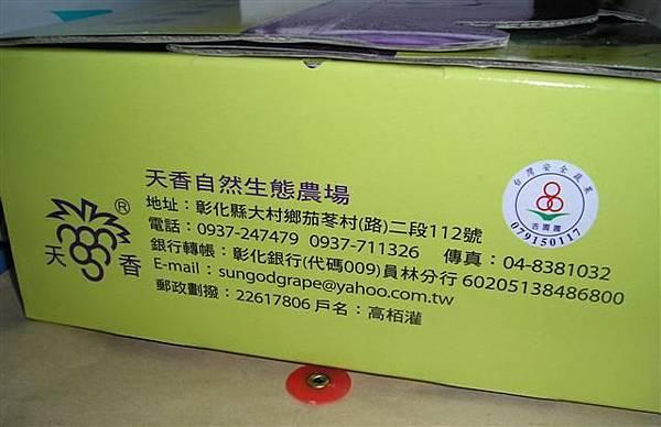 P1010210cut.JPG