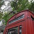 從英國來的舶來電話亭