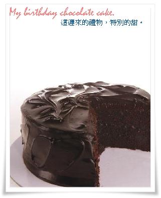 as chocolate01.JPG