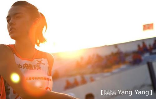陽陽 Yang Yang.jpg