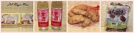 燒酒雞1.jpg