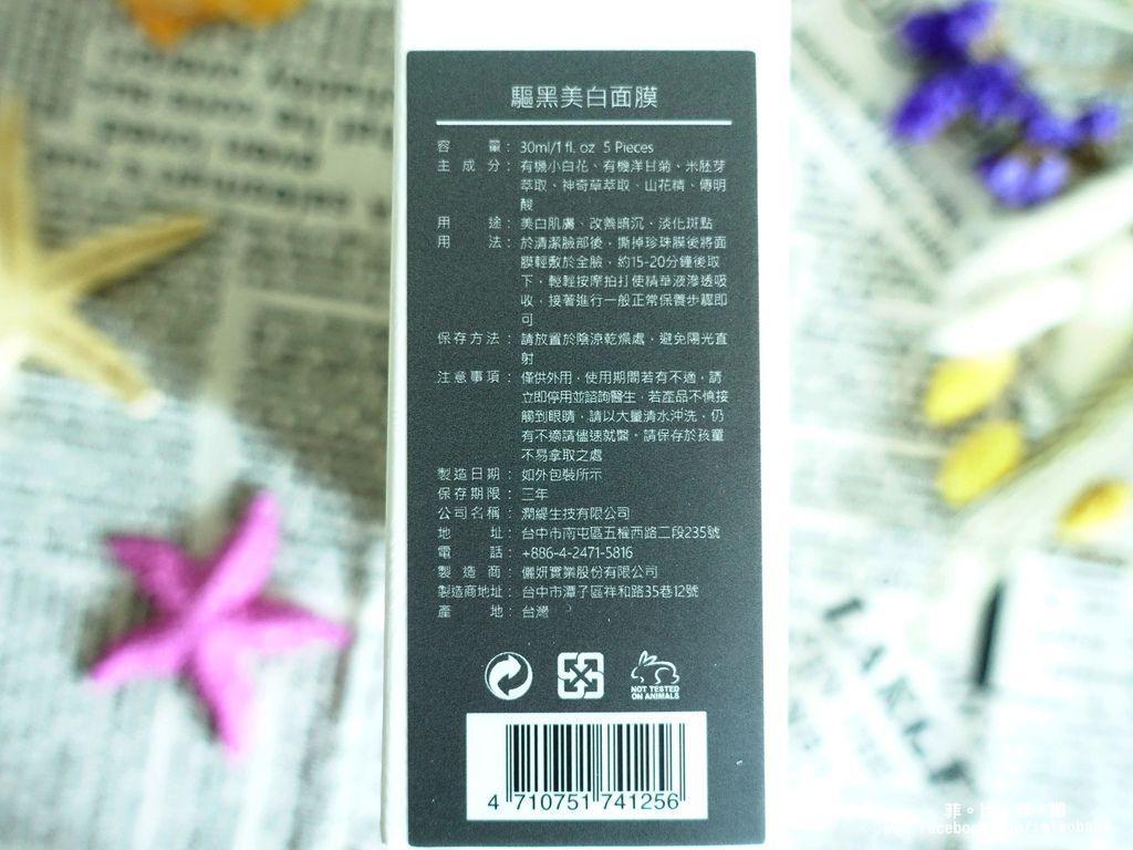 DSC06805.JPG