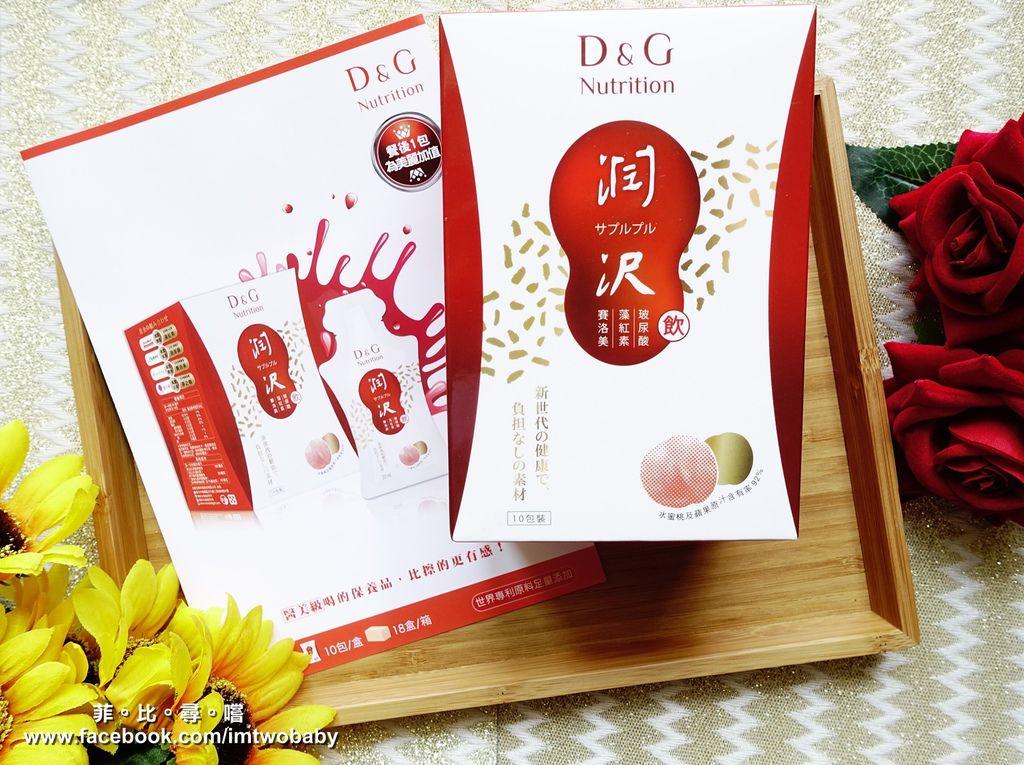 DSC02158.JPG