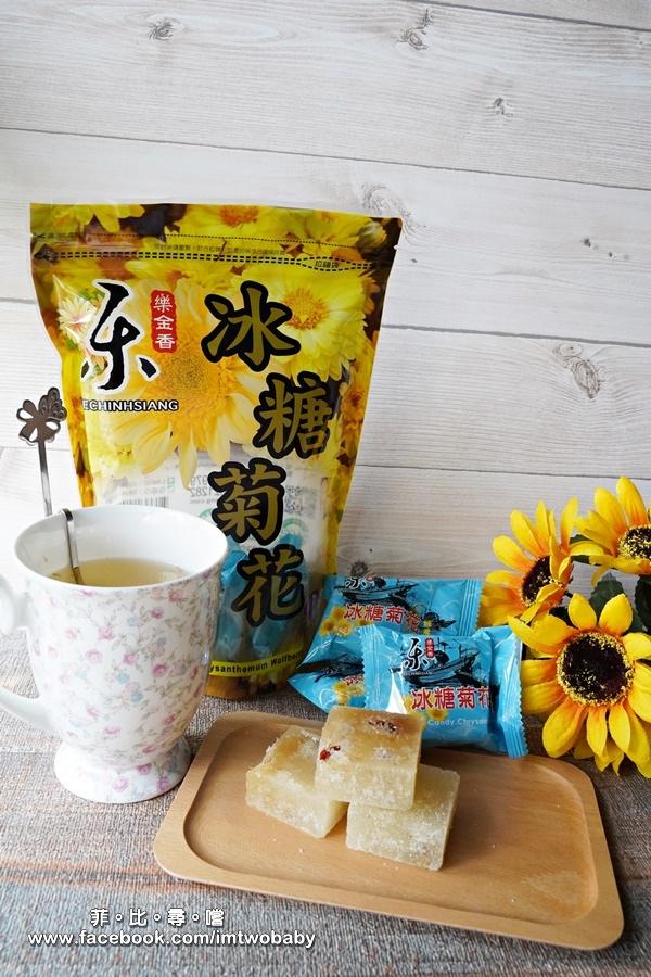 樂金香冰糖菊花