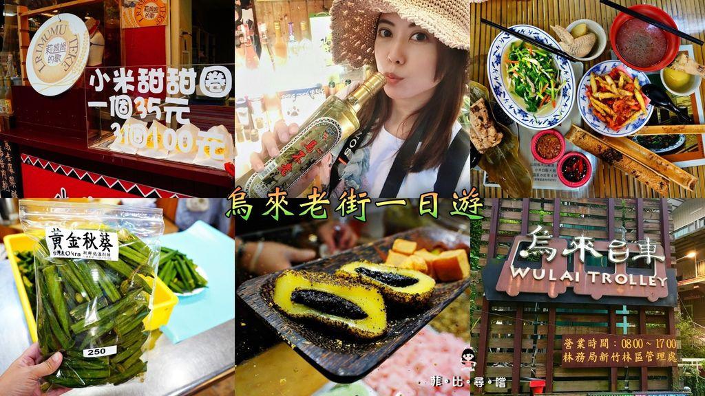 batch_collage17.jpg