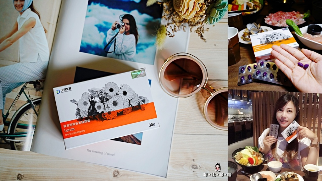 batch_collage.jpg
