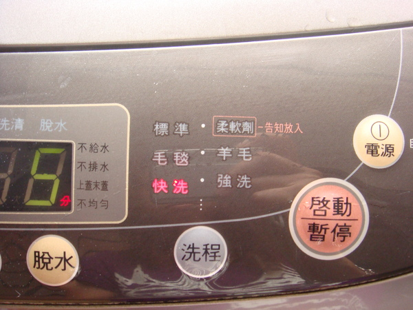 DSC08501.JPG
