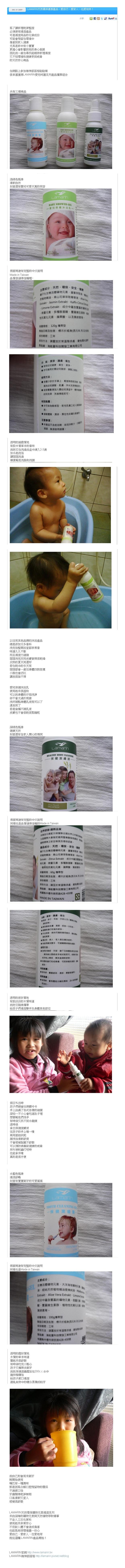 a1-vert.jpg