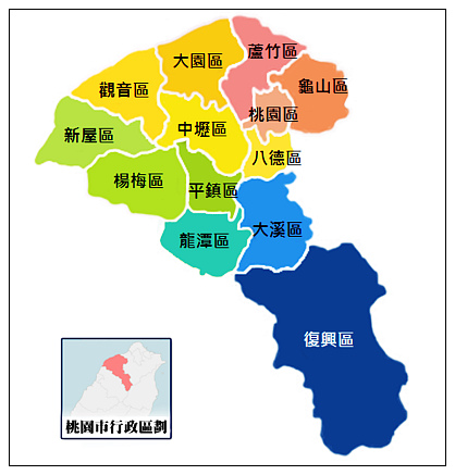 nEO_IMG_Taoyuan_labelled_map_2014