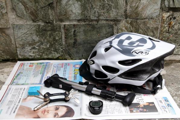 bicycle_maintenance_001.JPG