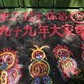 Tai_chong_2days_0006.JPG