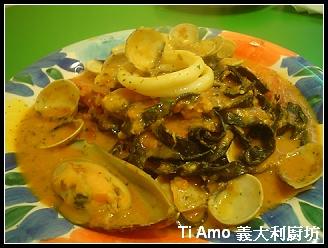 Ti Amo義大利廚坊