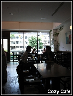 Cozt Cafe