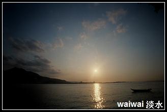 koniaca waiwai wide:淡水