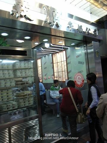 香港 港澳義順牛奶公司